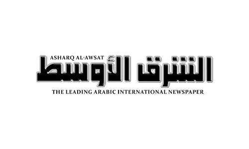 Asharq Al-Awsat