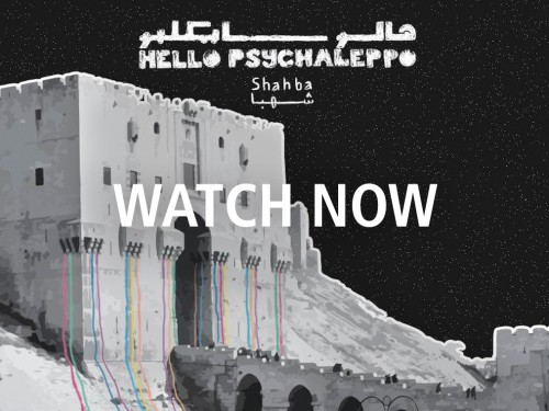 Shahba-watch