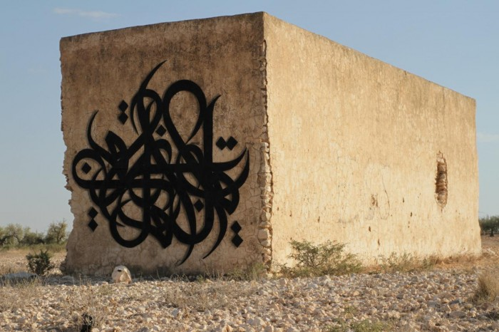 'Lost Walls', Highway Sousse, Tunisia ©eL Seed