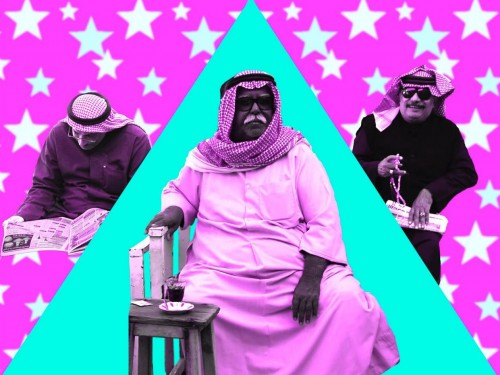 Jaykar - the Cheeky Video Scene of the Gulf ©Monira Al Qadiri