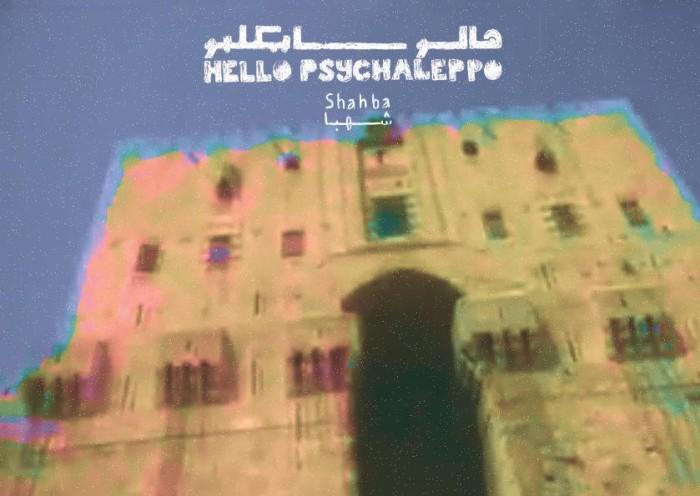 Footage1 Shahba