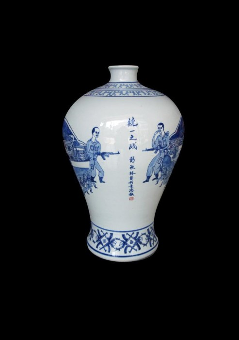 Raed Yassin, Yassin Dynasty, 2013 hand-painted porcelain vase, 40.5 x 26 cm, Private Collection. Courtesy Kalfayan Galleries, Athens - Thessaloniki