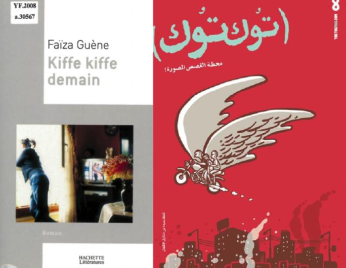 Faïza Guène, Kiffe kiffe demain (Paris: Hachette littératures, 2004) and Tok-Tok