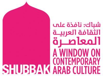 shubbak-logo-nodate