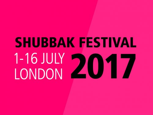 Shubbak Festival 2017 - coming soon