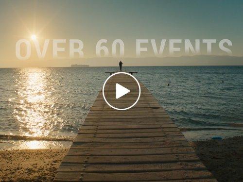Shubbak 2017 trailer