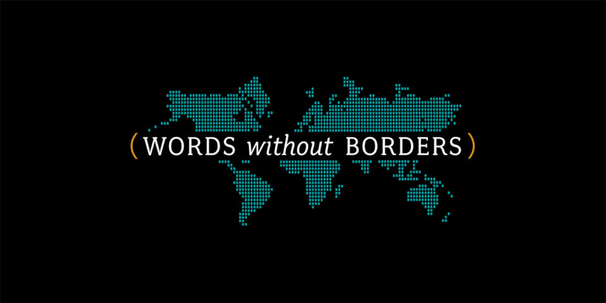 wordswithoutborders.org