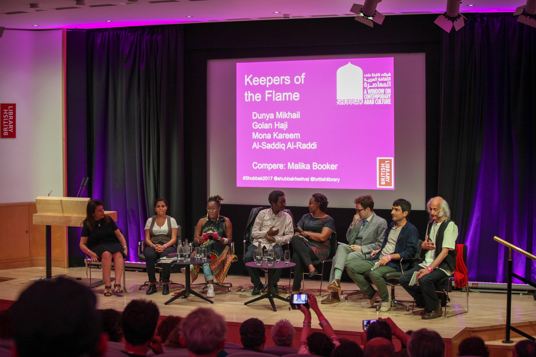Shubbak at the British Library, July 2017