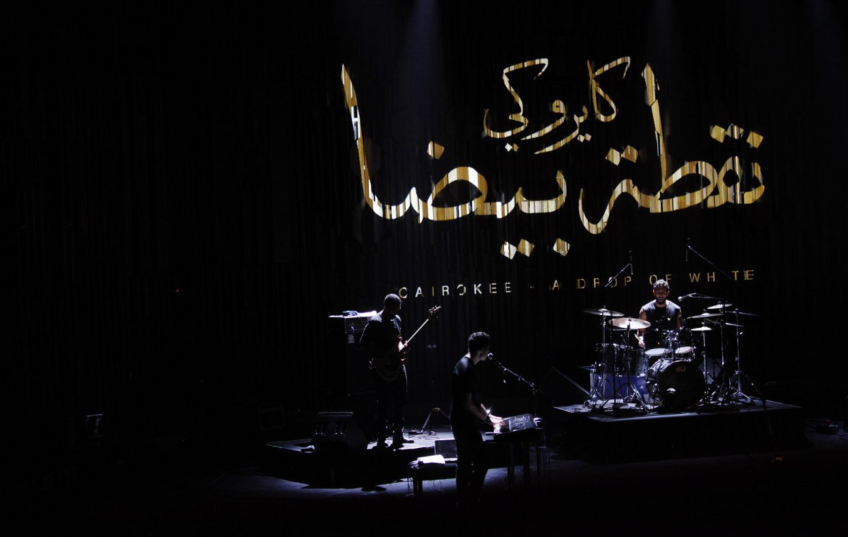 Cairokee kicks off Shubbak's 2017 music programme at the Barbican