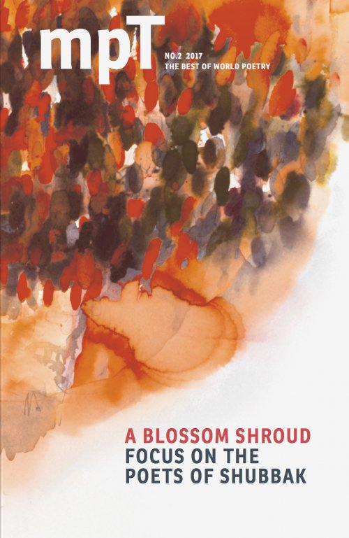 A Blossom Shroud: Focus on the Poets of Shubbak by Modern Poetry in Translation