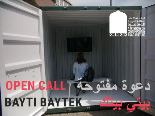 An image of a person sitting in a shipping container with the words Open Call Bayti Baytek overlaid on the bottom