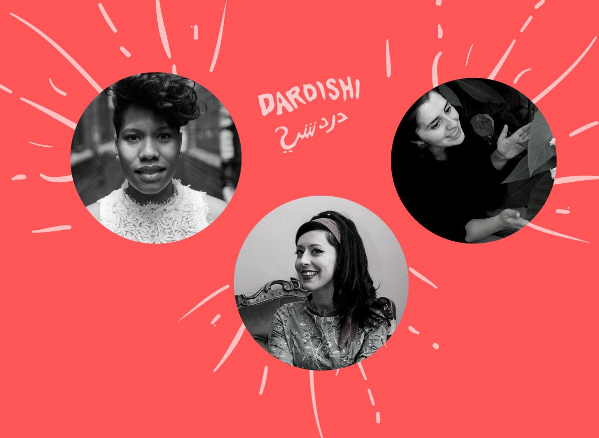 Dardishi