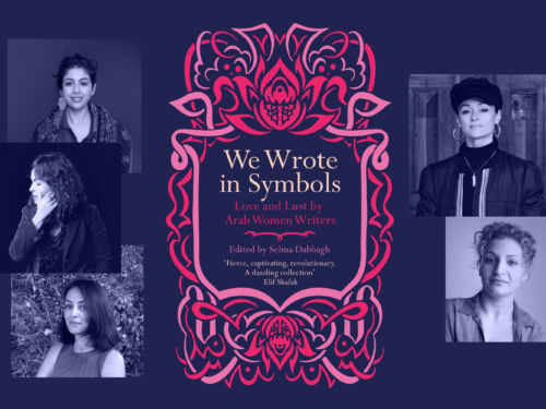 We Wrote in Symbols cover and profiles