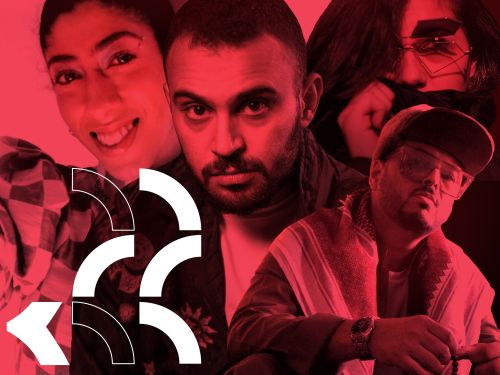 Graphic montage of Arabic hip-hop artists